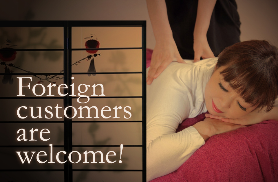 Foreign customers are welcome!
